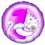 18 Inch 1St Birthday Cat - Pink Foil